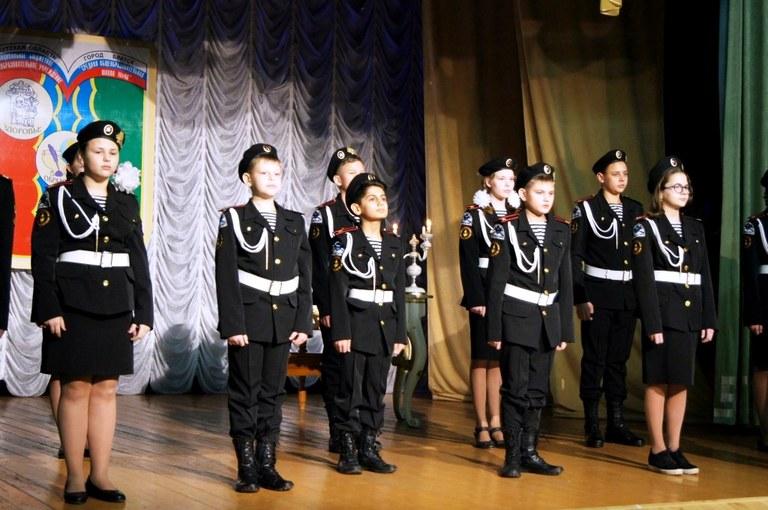 Поздравление с посвящением в кадеты от главы